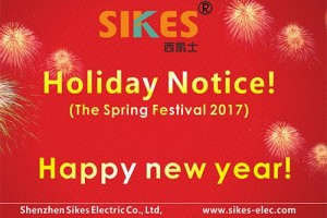 Holiday Notice 2017