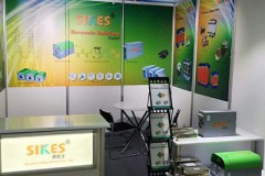 Sikes Electric Hannover Messe Express-Day 1