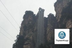 ThyssenKrupp ladder brake project (Zhangjiajie ladder)