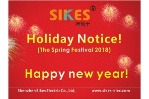 Holiday Notice 2018